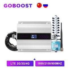 4g dcs lte 1800 mhz celular impulsionador de sinal gsm amplificador de sinal de telefone móvel repetidor 3g 2100 umts gsm repetidor 2g 3g 4g reforço
