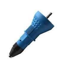 Electric Rivet Nut Gun Riveting Tool Cordless Riveting Drill Adaptor Insert Nut Tool Riveting Drill Adapter Dropshipping
