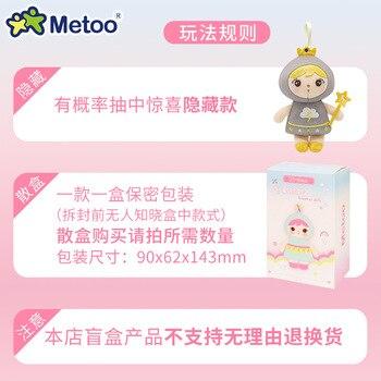 Миниатюрная кукла Metoo 3