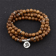 Pulseira com contas de madeira multicamadas, bracelete tibetano budista para mulheres e homens, bracelete de rosário 108