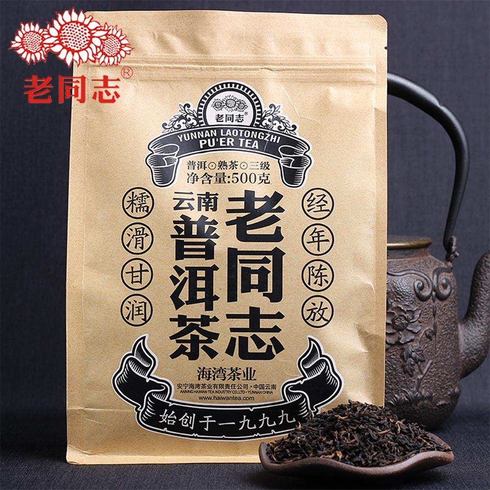 YUNNAN LAOTONGZHI Haiwan 2018 Loose Leaf Pu-erh AAA Yunnan Pu-erh Ripe Pu'er 500g