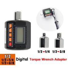 "Digital 1/2"" 1/4"" 3/8"" Adjustable Torque Wrench Measurement Adapter Spark Plug Bicycle"