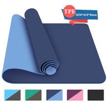 Коврики для фитнеса из ТПЭ 8 мм толстые Нескользящие коврики