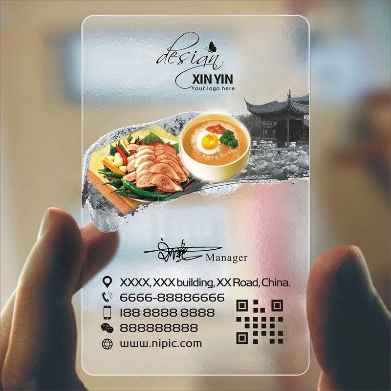 100pcs/200pcs/500pcs/lot custom Transparent PVC visit cards Customized clear/frost Business Card printing 5