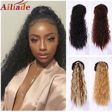 AILIADE Curly Ponytail Natural Wrap On Clip Hair Extensions for Women False Hair Horse High Temperature Synthetic Hair Piece [delice] 16 inches women s high temperature fiber synthetic hair curly ponytail piano color 90g piece