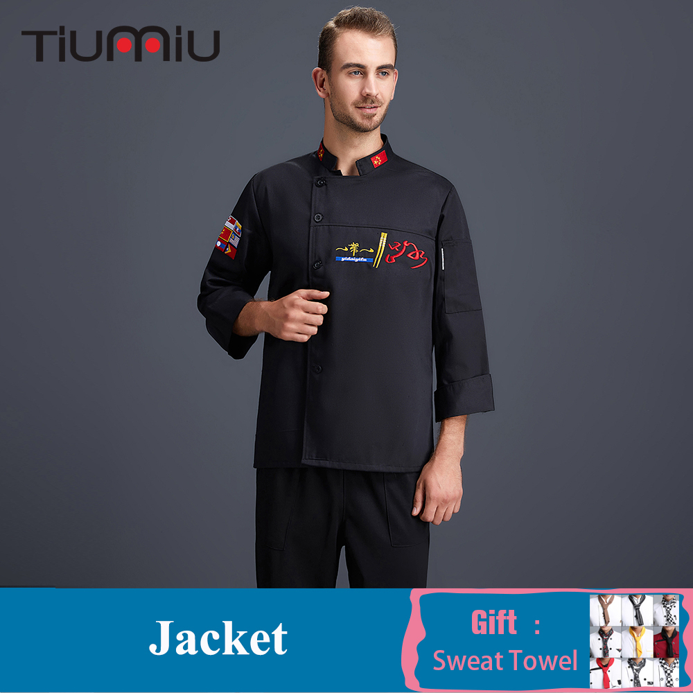 Long Sleeve Chef Uniform Embroidery Food Services Cooking Clothes Kitchen Restaurant Workwear Chef Coat Baker Cook Clothes