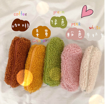 Kawaii Cicinnus Soft Fluffy Pencil Bag Pencil Case With Lovely Soft Colors Cute Stationery School Supplies