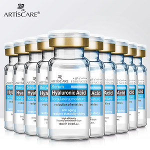 ARTISCARE Serum for Face Hyaluronic Acid Essence 10PCS Moisturizing and Anti Wrinkles Skin Care Whitening Anti Aging Facial Care