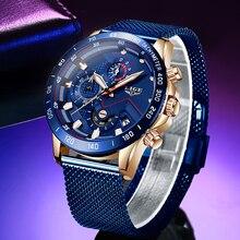 LIGE Fashion New Mens Watches Brand Luxury WristWatch Quartz