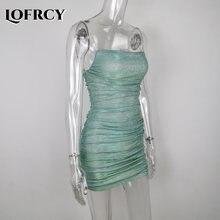 Lofrcy украшенное бриллиантами блестящее мятно зеленое облегающее