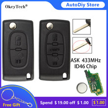 OkeyTech 433Mhz ID46 Flip Folding Remote Key For Peugeot 206 407 307 607 For Citroen C2 C3 C4 C5 C6 berlingo key Fob 2/3 Button