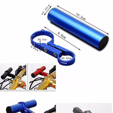 цены на Single Pole Cycling Handlebar Extender Mount Lamp Flashlight Bracket Holder Bicycle MTB Bike Racks Light Carbon Tube Extension  в интернет-магазинах