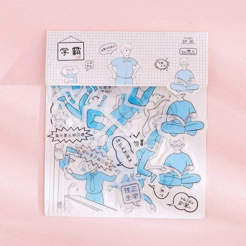 80 шт./пакет японская Канцелярия Стикеры s милый кот липкий Бумага Kawaii ПВХ дневник наклейка с медведем для украшения дневник в стиле Скрапбукинг - Цвет: Серый