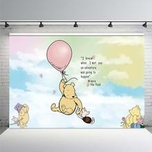 곰 Hunny 푸우 사진 배경 핑크 구름 하늘 풍선 사용자 정의 배경 곰 Photocall 배경 사진 스튜디오