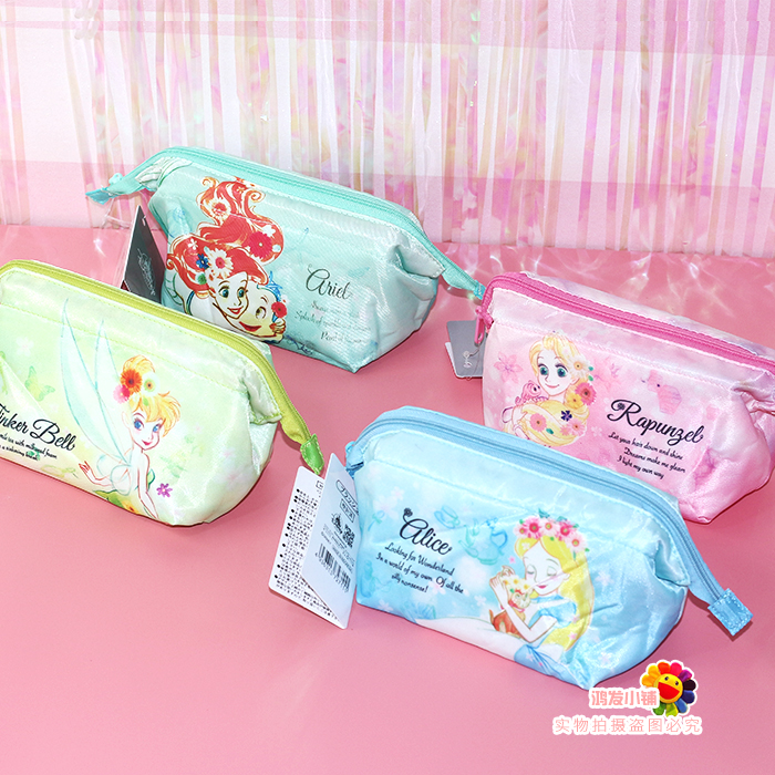 Cartoon Cute Girls Mermaid Ariel Princess Alice Rapunzel Fairytale Princess MakeUp Cosmetic Bag Storage Toiletry Bag Pencil Case