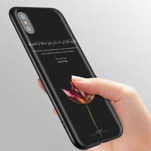 Image 4 - YIMAOC Arabisch Quran Islamischen Muslimischen Silikon Weiche Fall für iPhone 12 Mini 11 Pro XS Max XR X 8 7 6 6S Plus 5 5S SE