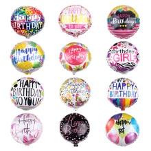 10pcs/lot 18inch Birthday Round Foil Balloons Cartoon Helium Balloon Happy Party Decorations Anniversary Decor Globos