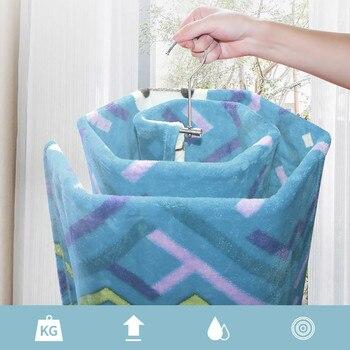 Spiral Shaped Blanket Sheet Hanger Quilt Smart Storage Solution Drain Rack Stainless Steel 2