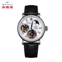 Seagull męski zegarek ręczny zegarek mechaniczny podwójny Tourbillon edycja limitowana wielofunkcyjny biznes ST8083GB Heritage Series tanie tanio Sea-Gull 3Bar CN (pochodzenie) Przycisk ukryte zapięcie Limitowana edycja Mechaniczna Ręka Wiatr 19cm STAINLESS STEEL