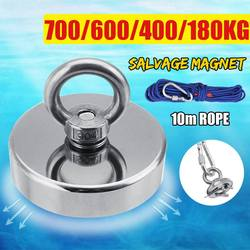 Макс 700 кг D80mm сильный неодимовый магнит поиск магнит крюк сильная мощность глубоководный спасательный рыболовный магнит с 10 м веревкой