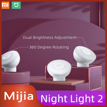 Xiaomi Mijia Night Light 2 Bluetooth Version Led Induction smart home Adjustable Brightness 360 Rotating Human body sensor