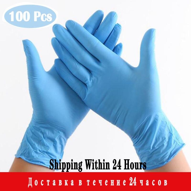Disposable Gloves Blue White Nitrile Gloves Multifunctional Kitchen Hairdressing Restaurant Garden Non-slip Wear-resisting Glove