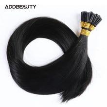 Düz ben İpucu Fusion saç Keratin kapsül 40g 50g 100g brezilyalı İnsan Remy saç uzatma doğal renk kahverengi sarışın 27 #613 #