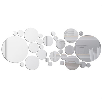 Geometric Circle 3D Stereo Removable Mirror Wall Sticker Home Background Decoration Home Decoration Accessories Round Mirror 8