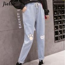 Jielur Chicly Autumn Winter Cat Printed Cute Trousers For Women Girls Korean Casual Pants Cartoon Blue Loose Mujer Pant S-5XL