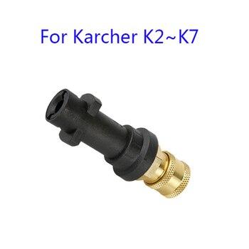 High Pressure Water Gun High Pressure Foam Pot Modification Accessories For Karcher Adaptor K2 K3 K4 K5 K6 K7 vanguard adaptor 45