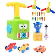 Nouveau jouet de voiture à ballon puissant deux en un, Puzzle amusant pour enfants, avec puissance à inertie, expérience éducative et scientifique