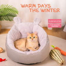Kelly Pet Cave House For Cats Hondenmand Warm Fluffy Donut Bed Winter Thick Dogs Cute Bear Ear Solid Bed Cats Products For Pets