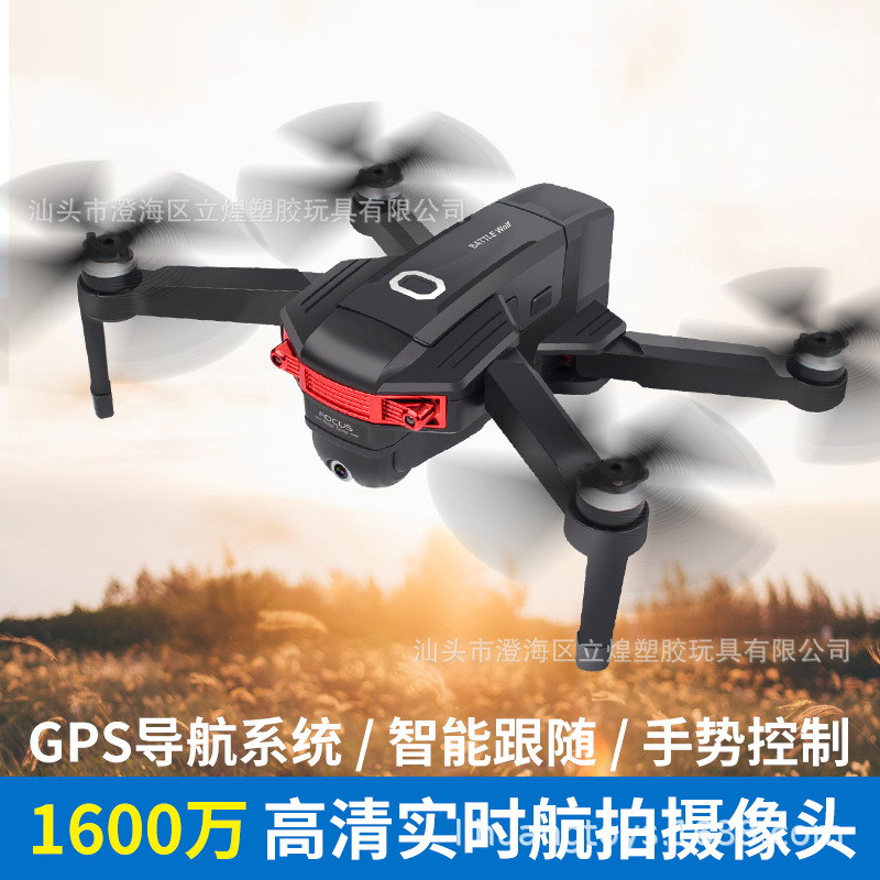 Li Huang X46g Unmanned Aerial Vehicle Brushless GPS Positioning Four-axis 4K Aerial Photography Real-Time Transmission 16 Millio