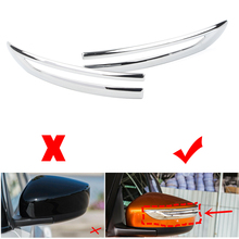 Car Rear View Mirror Stripe Cover Trim 2pcs For Nissan Kicks 2017 2018 2019 ABS Chrome Decoration Auto FL Accessories