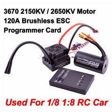 3670 2150KV 2650KV Brushless Motor + 120A S-120A ESC with 5.8V + 3A BEC + Programe card Combo Set for 1/8 1:8 RC Car Truck Model(China)