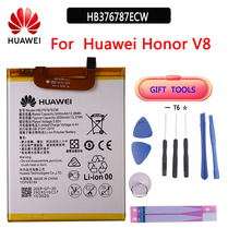 Huawei Original Phone Battery HB376787ECW For Huawei Honor V8 Replacement Batteries 3500mAh with Free Tools hua wei origianl replacement phone battery hb376787ecw for huawei honor v8 3500mah