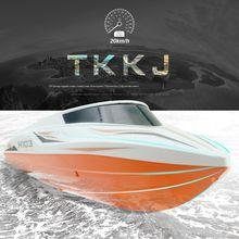 Радиоуправляемая лодка h103 детская Водонепроницаемая с дистанционным