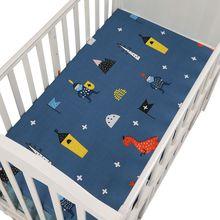 Pure Cotton Woven Urination Crib Kit Newborn Cartoon Baby Co