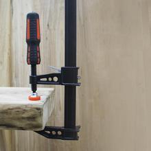 Сверхмощный F-Clamp Bar Быстрый скользящий Быстрый плавный зажим для деревообрабатывающие столярные хомуты для улучшения дома