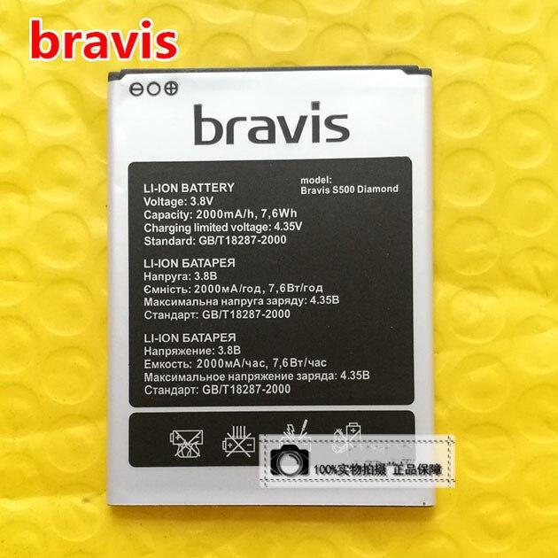 1PCS New 2000mAh Bravis S500 Diamond Battery Replacement for Bravis S500 Diamond mobile phone in stock