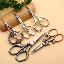 Retro Scissors Antique Vintage Scissors Thread Embroidery Scissors Sewing Supplies Stainless Steel Scissors Tailor Scissors Tool