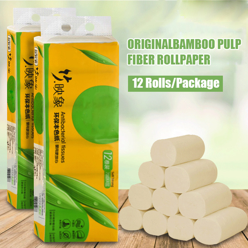 12 Roll Toilet Paper Bulk Roll Bath Bathroom Tissue Yellowish Soft 4 Ply Thickened For Home New H9