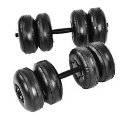 Mancuerna llena de agua de 16-25 KG, equipo de entrenamiento, brazo de entrenamiento, músculo, Fitness, ajustable, conveniente inyección de agua, mancuerna