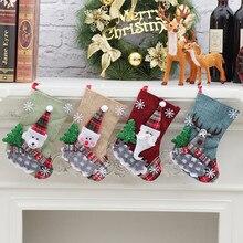 Рождественские чулки для детей, Подарочная сумка для конфет, домашние рождественские носки Санта-Клауса, снеговика, лося, вечерние Рождественская игрушка, украшения, реквизит