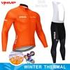 Inverno velo térmico 2020 strava ciclismo jérsei longo conjunto mtb roupas de ciclo roupas esportivas mountain bike ropa ciclismo 21