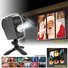 Projetor laser de halloween de natal, 12 filmes, palco, discoteca, janela, lâmpada a laser, projetor para festa, decoração