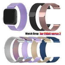 Элегантный магнитный металлический ремешок для часов из нержавеющей стали износостойкий ремешок для смарт-часов сменные браслеты для Fitbit ...