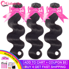 Brazilian Body Wave Hair Bundles 8-30 Inch Natural Color Human Hair Weave Bundles Remy Hair Extensions Gabrielle