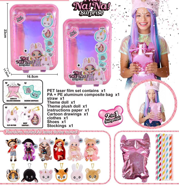 1 шт. NA! Удивленные модные куклы nanana lol игрушечные единороги специальные подарки на день рождения и Рождество для девочек
