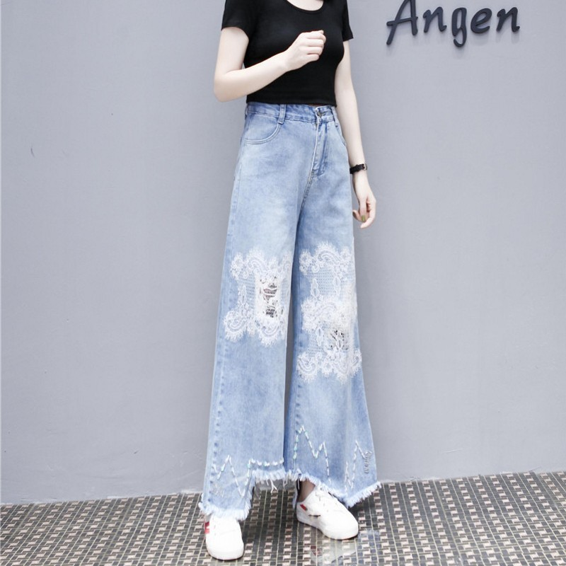 Fashion Women Washed Lace Flower Jeans Female High Waist Denim Loose Wide Leg Pants Irregular Tassels Hole Ripped Jeans Trousers